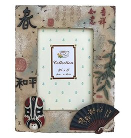H.Originals Fotolijst japans met waaier 14 X 18 CM 1 assortiment