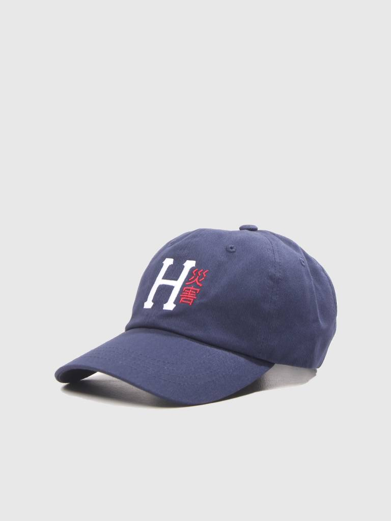 HUF HUF Disaster CV 6 Panel Hat Moon Indigo HT00238