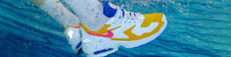 Back Soon: Nike Air Max 2 Light