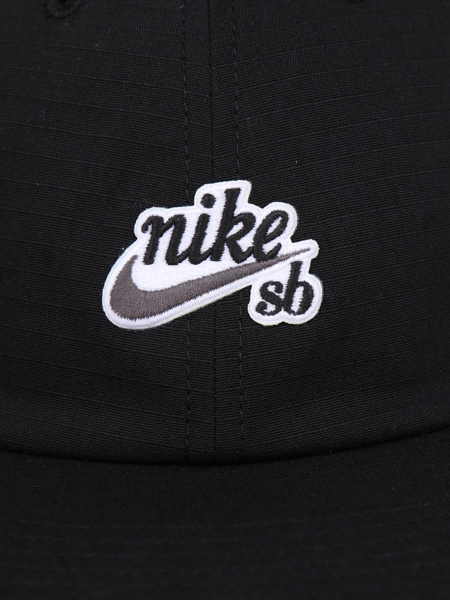 Nike Nike SB Heritage86 Cap Black Thunder Grey Av7884-010