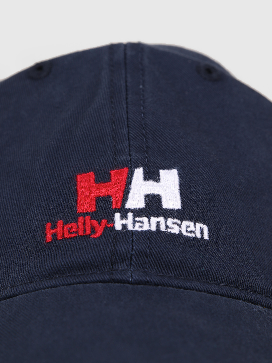 Helly Hansen Helly Hansen HH Urban Dad Cap 689 Evening Blue 29668689