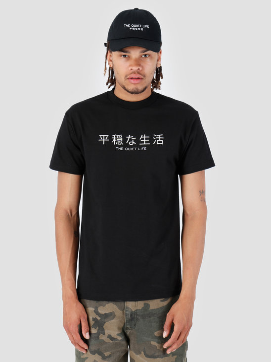 The Quiet Life Japan T-Shirt Black 19SPD2-2166-BLK