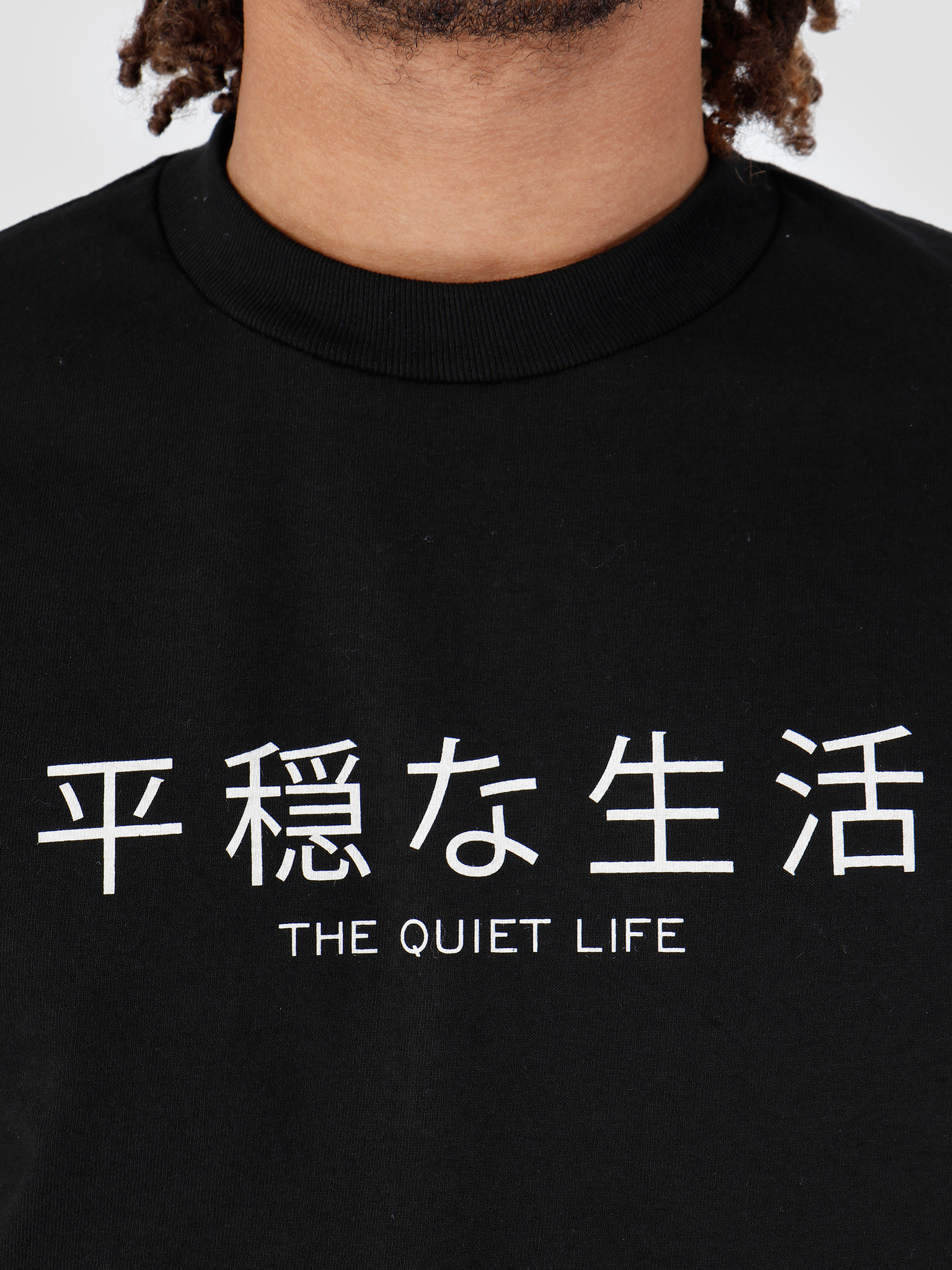 The Quiet Life The Quiet Life Japan T-Shirt Black 19SPD2-2166-BLK