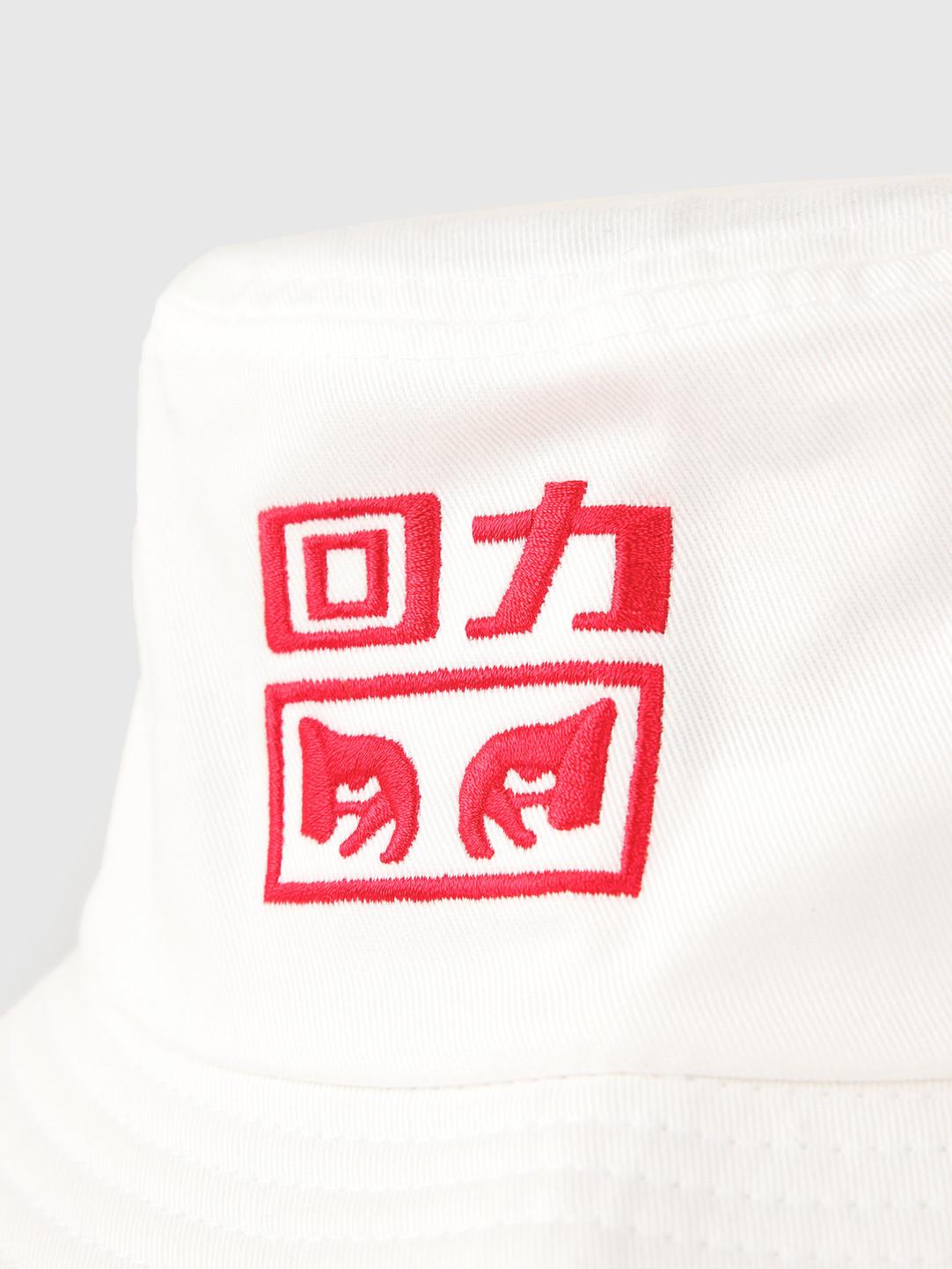 Obey Obey x Warrior Bucket Hat White 100520031E-WHT