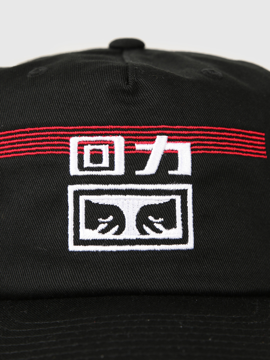 Obey Obey x Warrior Lines Snapback Black 100570108E-BLK