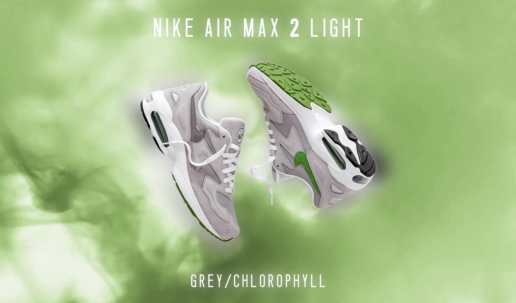 Nike Air Max2 Light Grey Chlorophyll