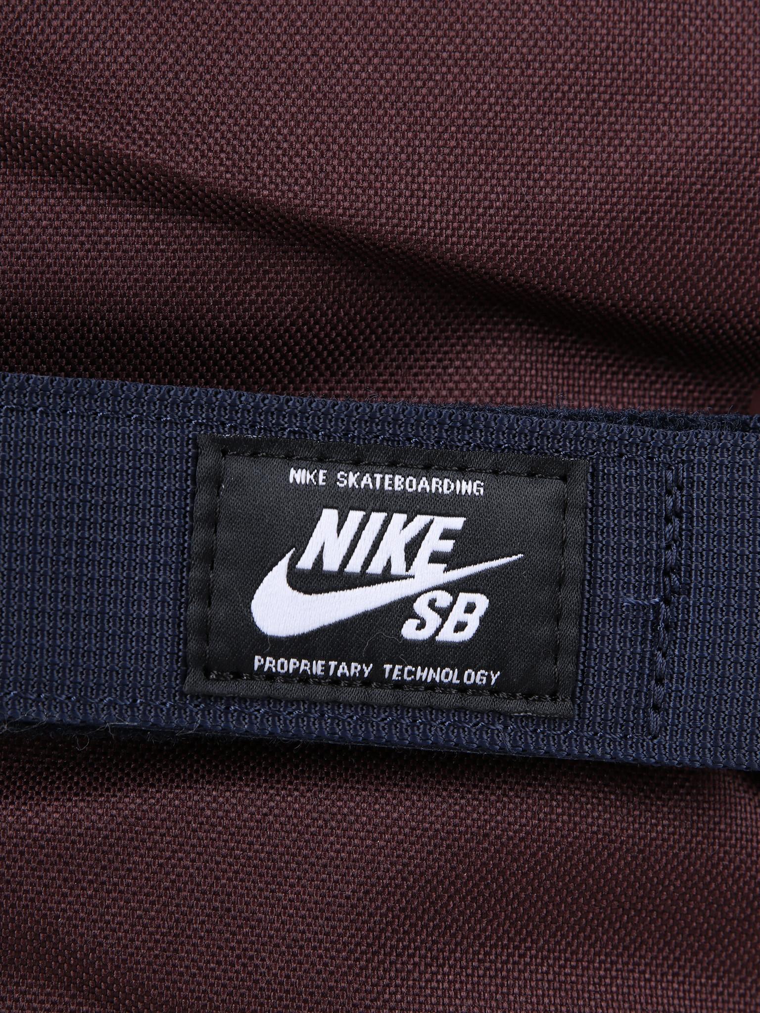 Nike Nike SB Courthouse Mahogany Obsidian White Ba5305-263