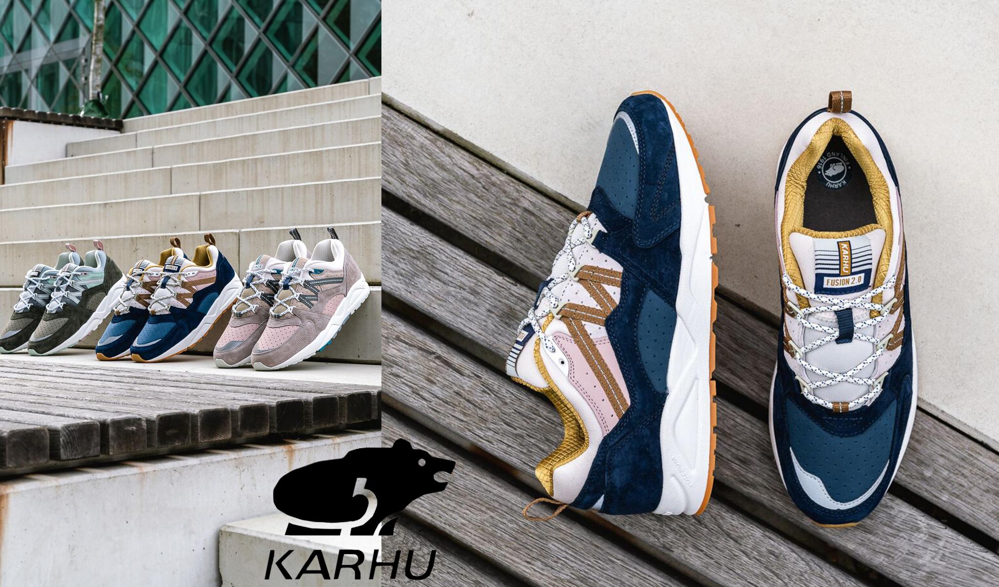 Release - Karhu Fusion Pack 2.0