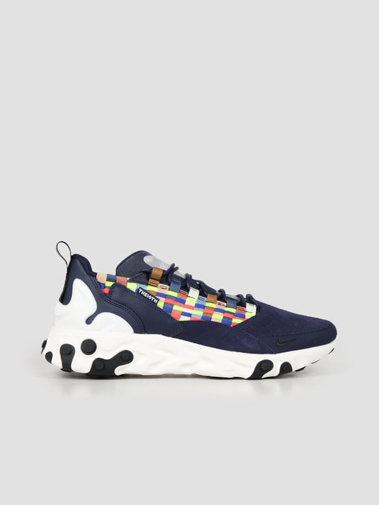 Nike React Sertu Blackened Blue Black-Sail At5301-400