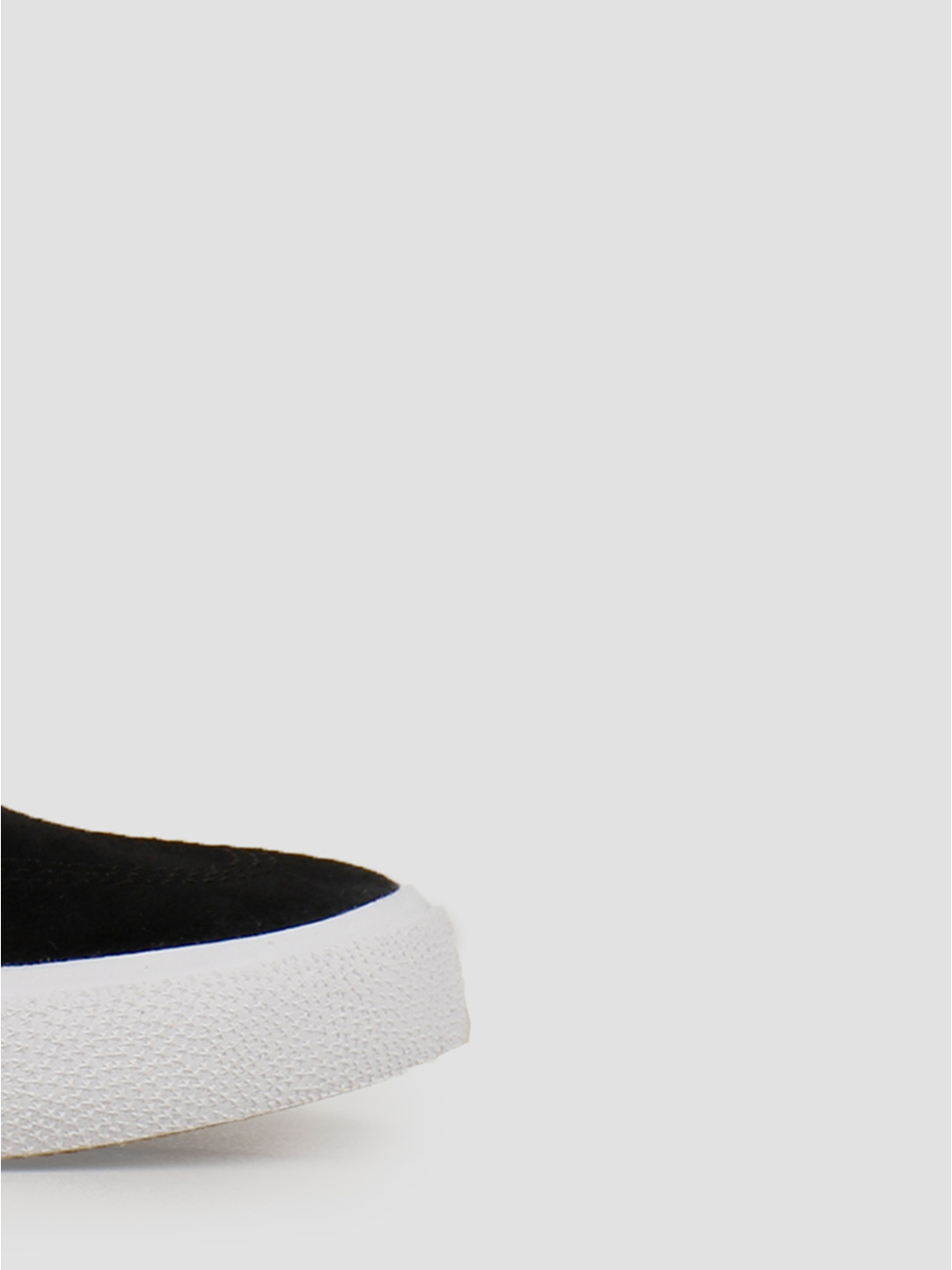 Nike Nike SB Zoom Janoski Rm Black White Thunder Grey Gum Light Brown AQ7475-001