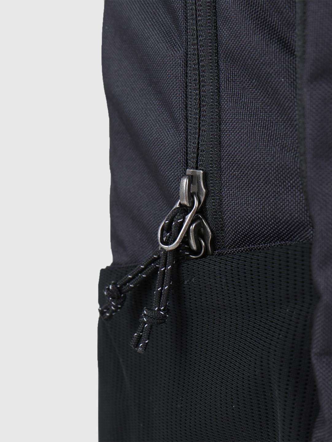 Columbia Columbia Mazama 26L Backpack Black 1890721010