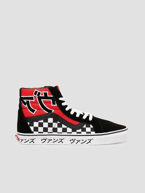 Vans UA SK8-Hi Reissue Japanese Type Racing Red True White VN0A2XSBSJY1