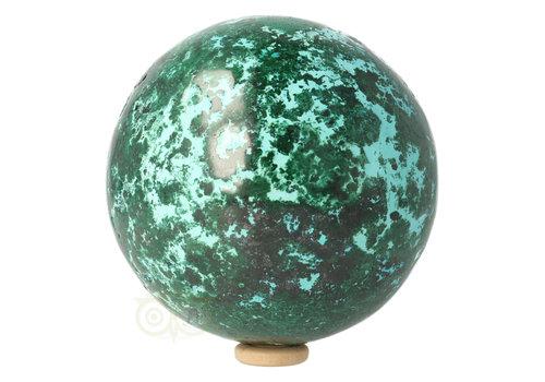 Shattuckiet  Bol  Nr 3 - 1,2 kilogram