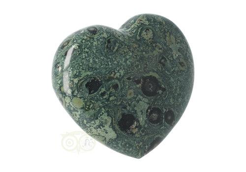 Eldariet hart  ( Jaspis kambaba ) 344  gram