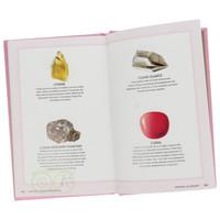 thumb-Crystal Grids Handbook - Judy Hall-4