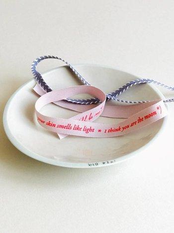 Bracelets - I'll be me