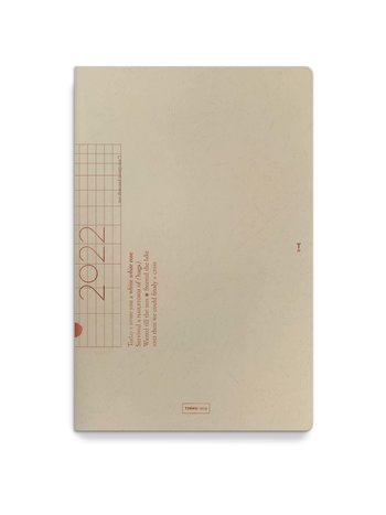 Monthly Planner Book - 2022