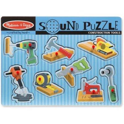 Melissa & Doug Sound Peg Puzzle - Construction Tools