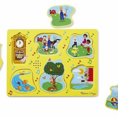 Melissa & Doug Sound Peg Puzzle - Sing Along Nursery Rhymes