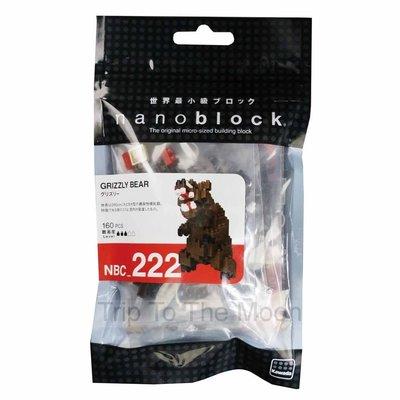 Nanoblocks Nanoblock - Grizzly Bear