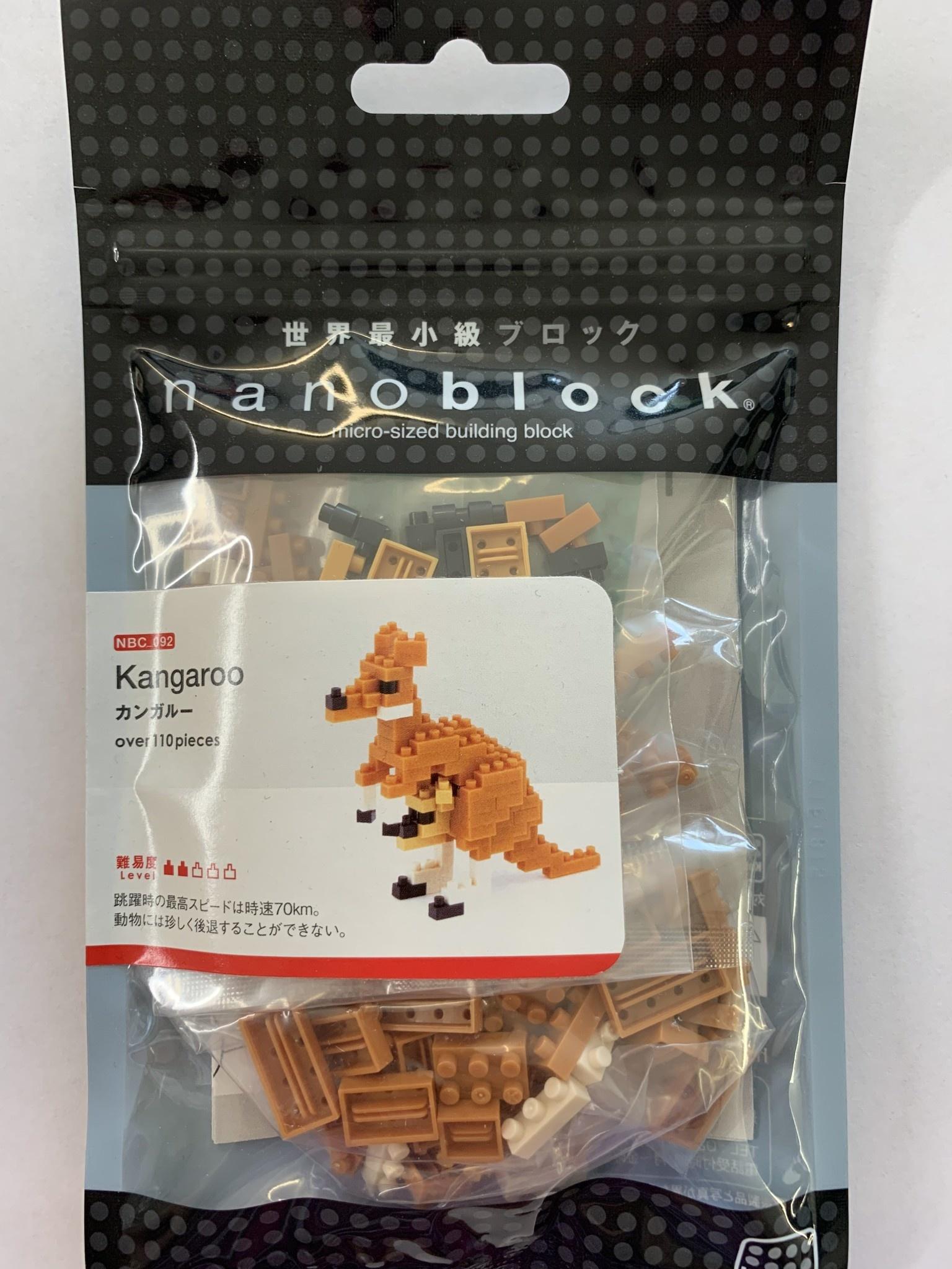 Nanoblock - Kangaroo