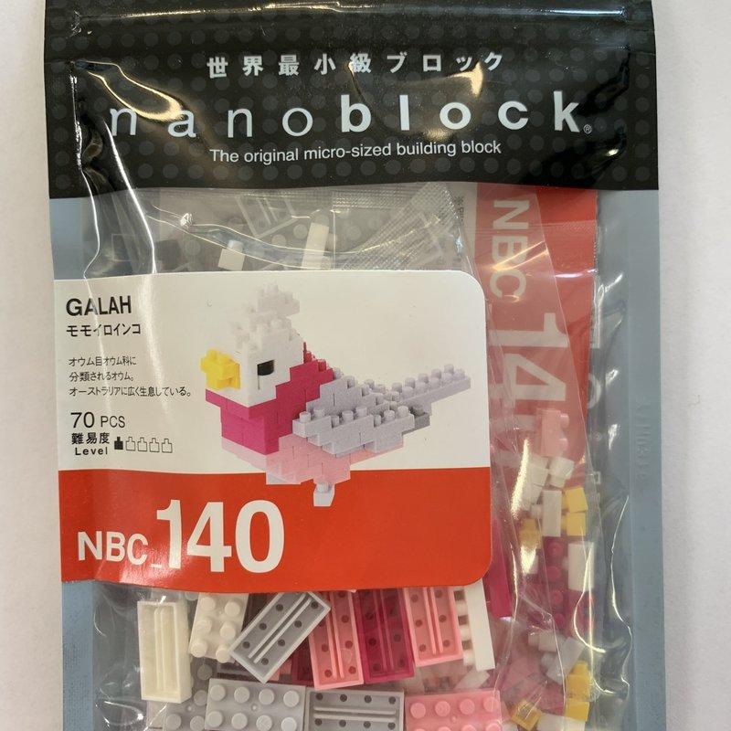 Nanoblocks Nanoblock - Galah