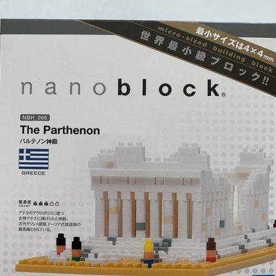 Nanoblocks Nanoblock - The Parthenon