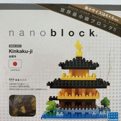 Nanoblocks Nanoblock - Kinkaku-ji Temple