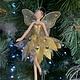 Gisela Graham Gold & Fabric Ballerina Arms Swinging Hanging Decoration