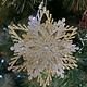 Acrylic Layered Snowflake Silver & Gold Hanging Decoration