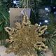 Gold Glitter Tin 3D Snowflake Hanging Decoration