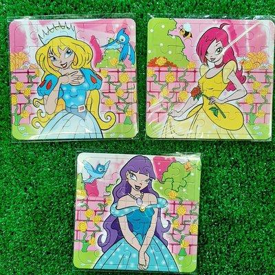 Henbrandt Ltd Princess Board Puzzle