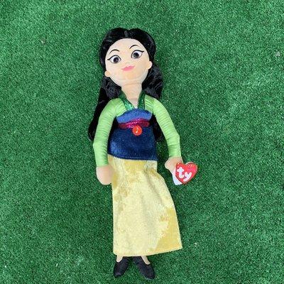 Ty - Sparkle Disney's Princess Mulan with Sound - Med