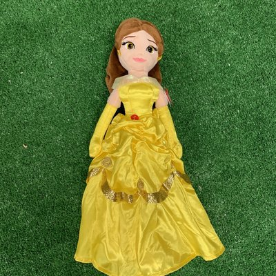 Ty - Sparkle Disney's Princess Belle with Sound - Med