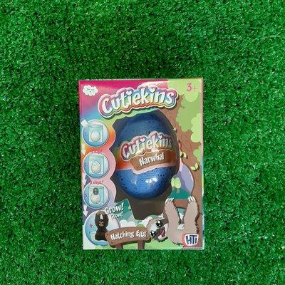 Cutiekins Cutiekins Hatching Egg - Narwhal