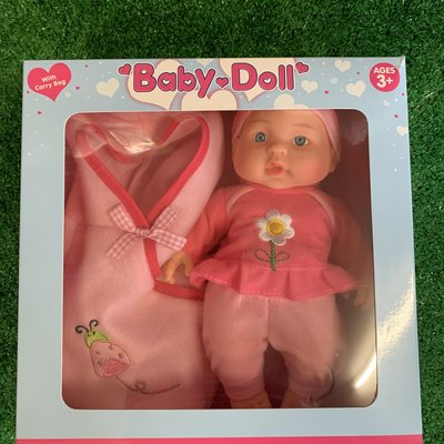 """Baby Doll 9"""" with Carry Case"""