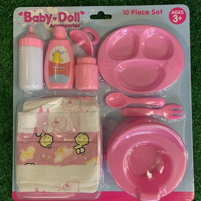Baby Dolls Accessories Playset - 10 PCS