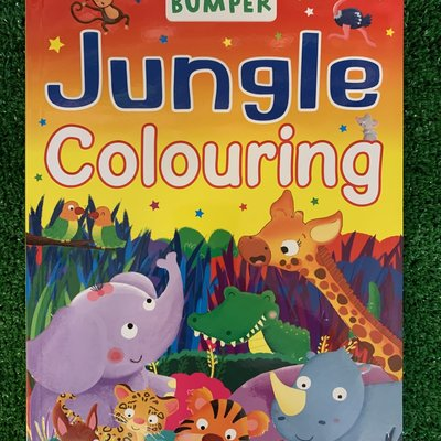 Brown Watson Bumper Jungle Colouring Book