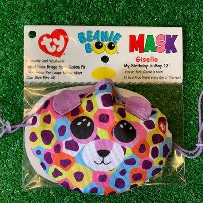 Ty Beanie Boo - Face Mask - Giselle Leopard