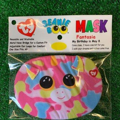 Ty Beanie Boo - Face Mask - Fantasia Unicorn