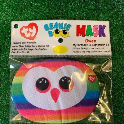 Ty Beanie Boo - Face Mask - Owen Owl