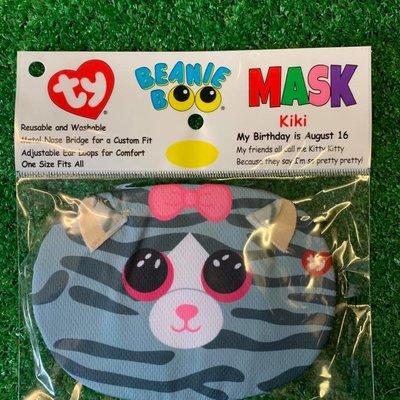 Ty Beanie Boo - Face Mask - Kiki Cat