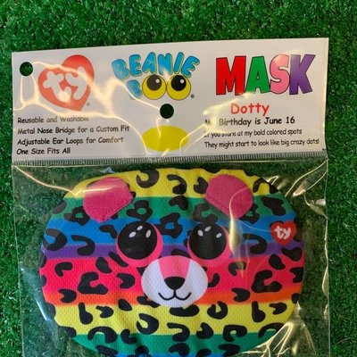 Ty Beanie Boo - Face Mask - Dotty Leopard