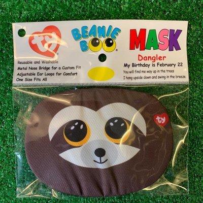 Ty Beanie Boo - Face Mask - Dangler Sloth