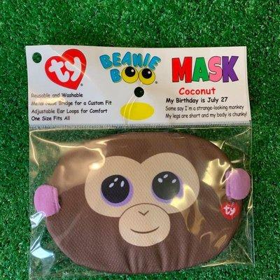 Ty Beanie Boo - Face Mask - Coconut Monkey