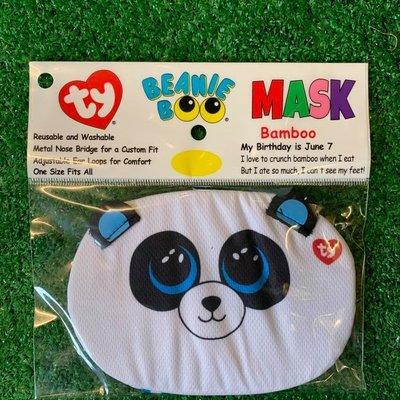 Ty Beanie Boo - Face Mask - Bamboo Panda