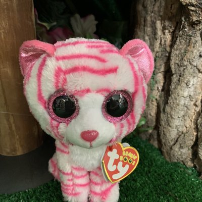 Ty Beanie Boo - Asia the Tiger