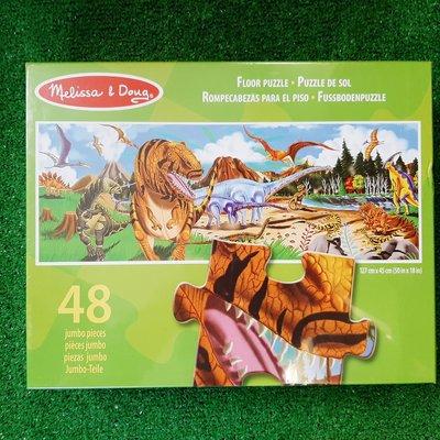 Melissa & Doug 48pcs - Land Of Dinosaurs- Floor Puzzle