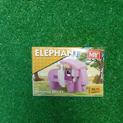 M.Y Building Bricks - Elephant