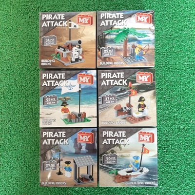 M.Y Pirate Attack Brick Set - 6 Assorted